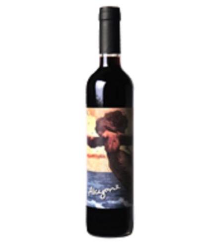 Vinedos-de-los-vinentos-alcyone-tannat